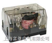 HR723-2C高容量重载功率继电器 HR723-2C