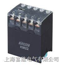 KM22大功率继电器 KM22