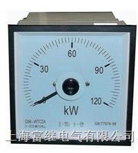 Q72-WMCZ單雙路功率表 Q72-WMCZ