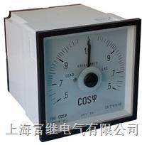 Q96-FETC三相功率因数表 Q96-FETC