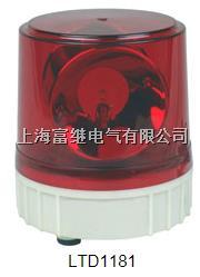 LTD-1181磁吸式警示灯