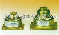 JD型圆锥形弹簧减震器 JD1