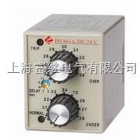 AVMR-D直流电压保护器 AVMR-D