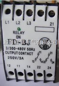 FD-BJ断相与相序保护继电器 FD-BJ