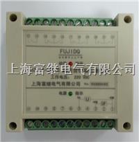 JZ-7Y-35XMC跳位合位监视继电器 JZ-7Y-35XMC