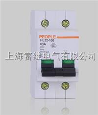 HL32-100隔离开关 HL32-100