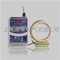 RDJD8-2A/630A漏电保护继电器 RDJD8-2A/630A