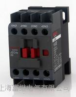 JZC4S-22接触式中间继电器 JZC4S-40