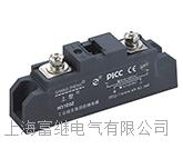 H3200Z固态继电器 H3300Z