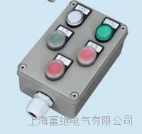 PBP3-2船用遥控按钮盒 PBP3-2