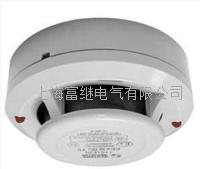 JTYB-LZ2151EIS防爆光电烟感探测器 JTYB-LZ2151EIS