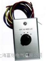 KX3中央空调控制开关 KX3