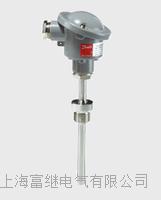 MBT5252温度传感器 MBT5252
