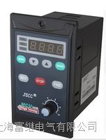 SF120E调速控制器 SF90E