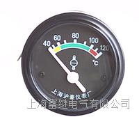 SW22408水温指示器 SW22408