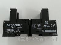 RXZE2M114M继电器座 RXZE2M114M