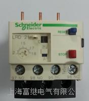 LRD21C热过载继电器 LRD21C
