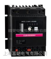 HHT4-4/3825P三相电力调整器 HHT4-4/3825P