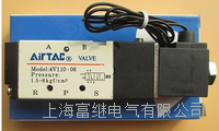 4V210-06电磁阀 4V210-06B