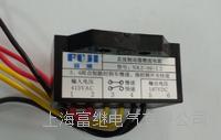 NKZ-99-1.5刹车整流器 NKZ-99-1.5