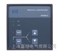 EPQ96-2电子电位计 EPQ96-2