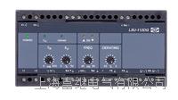LSU-112DG负载分配装置 LSU-112DG