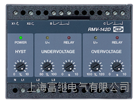 RMV-142D保护电压继电器 RMV-142D