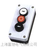 LA239F-B324按钮盒 LA239F-B334