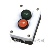 LA239F-B215按钮盒 LA239F-B215