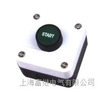 LA239F-B101H29按钮盒 LA239F-B111H29