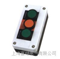 LA239F-B311H29按钮盒 LA239F-B311H29