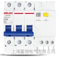 HDBE-32LE小型漏电断路器 HDBE-32LE