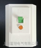 GB1-32L-B漏电保护开关  GB1-32L-B