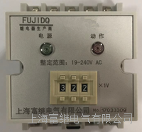 EJXH-E2/U静态信号继电器 EJXH-E2/U