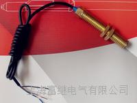HCH-M14-C43T-HL无方向性高温齿轮测速传感器 HCH-M14-C43T-HL