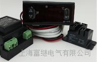 SF-101S微電腦溫度控制器
