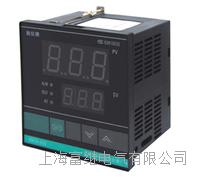 XMTE-618溫度控制器