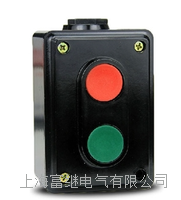 LA4S-2H按鈕開關 LA4S-3H