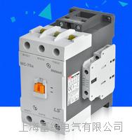 MC-75A交流接觸器 MC-75