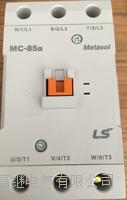 MC-85A交流接觸器 MC-85
