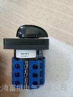 ADA20-9A016-3R/F116萬能轉換開關 ADA10-9A104-4/F034