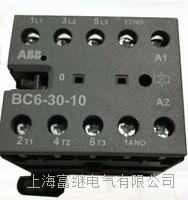 交流接触器 B6-30-10