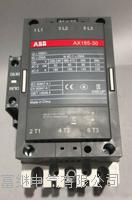 交流接触器 AX185-30-11-80