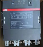 交流接触器 AX300-30-11