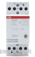 建筑接触器 ESB24-22