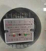 漏电繼電器 JELR-630FG