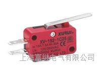 微動開關 XV-152-1C25
