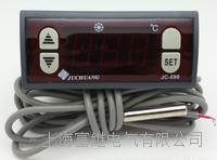 温度控制器 JC-590