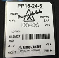 隔离电源模块 PP15-24-5