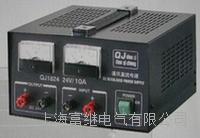 船用电源 QJ1824C